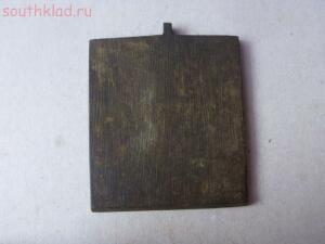 Икона Никола Чудотворец. До.11.05.15 22.00 Москвы. - P1150826.JPG