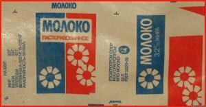 Коллекция Вовчика - 5705865.jpg