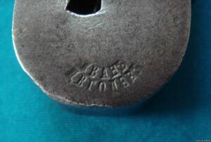 Замки и ключи - 8496584.jpg