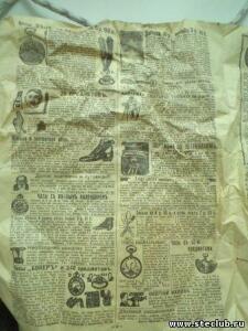 старые бумаги - 9207908.jpg