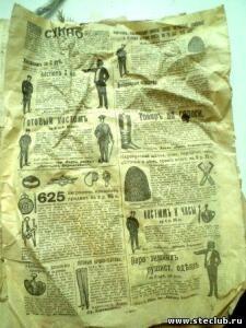 старые бумаги - 9905351.jpg