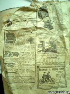 старые бумаги - 7589801.jpg
