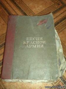 найдены старые музыкальные документы - 9041833.jpg