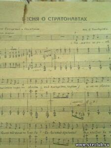 найдены старые музыкальные документы - 0652562.jpg