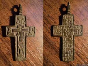 три нательных крестика - 5706178.jpg