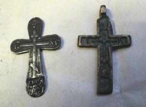 три нательных крестика - 2432290.jpg