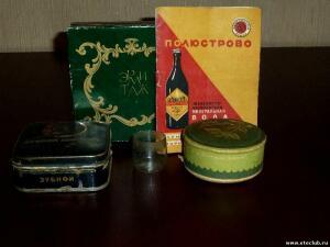 Моя парфюмерно-косметическая коллекция - 2417276.jpg