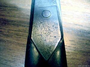 Ножницы - 7908806.jpg