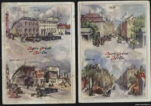 Просто старые фотографии, открытки - 3271219.jpg