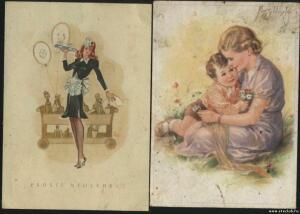 Просто старые фотографии, открытки - 3445368.jpg