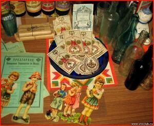 Коллекция Вовчика - 5075908.jpg