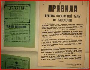 Коллекция Вовчика - 1359100.jpg