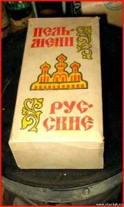 Коллекция Вовчика - 9354011.jpg