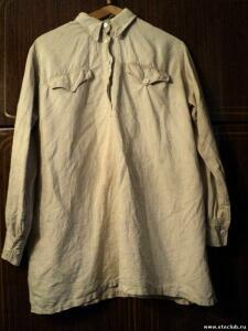 Одежда - 1291246.jpg