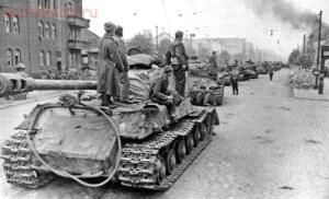 Сражения, операции и победы 1941-1945 - 11.jpg