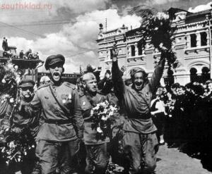 Сражения, операции и победы 1941-1945 - 1.jpg