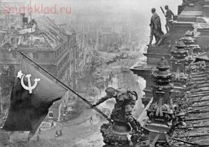 Сражения, операции и победы 1941-1945 - 7.jpg