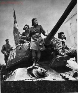 Сражения, операции и победы 1941-1945 - 8.jpg