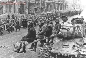 Сражения, операции и победы 1941-1945 - 10.jpg
