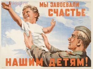 С Днем Великой Победы. - imgB.jpg