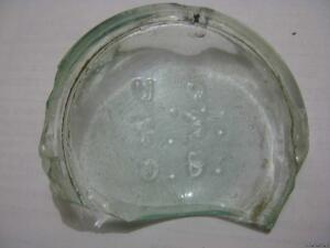 Уршельский стекольный завод - 7303621.jpg