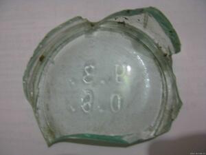 Уршельский стекольный завод - 4013753.jpg