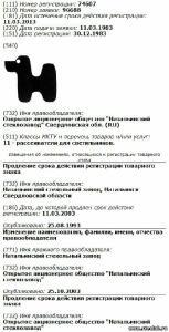 Натальинский стекольный завод - 3264336.jpg