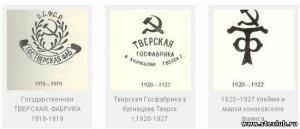 Конаковский фаянсовый завод - 8863674.jpg