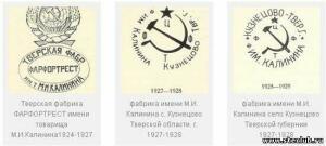 Конаковский фаянсовый завод - 7267093.jpg