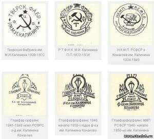 Конаковский фаянсовый завод - 7906665.jpg