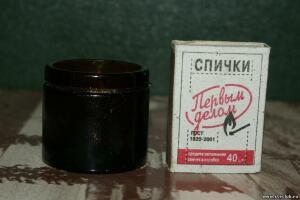 Аптечная посуда коричневого стекла - 0655516.jpg