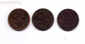 Лот монет 1 2 копейки 1896-1911 до 15.05 до 21-00 - Лот2-1.jpg