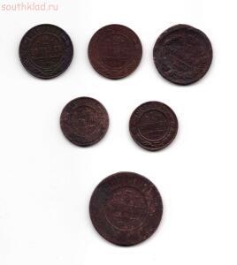 Лот монет 1,2,5 коп 1829-1914 15.05 до 21-00 - лот 1.jpg