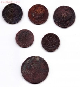 Лот монет 1,2,5 коп 1829-1914 15.05 до 21-00 - лот 1-1.jpg