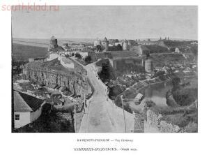 Российская Империя в картинах 1902 год - pYzzW8hgmcM.jpg