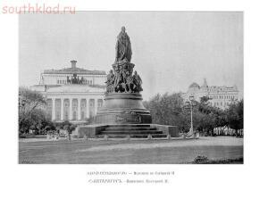 Российская Империя в картинах 1902 год - vWUZqwafVzc.jpg