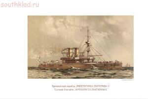 Русский флот - HAPJ6zeNm6k.jpg