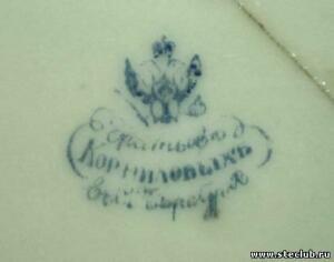 Посуда и предметы с маркировкой РККА - 3824522.jpg