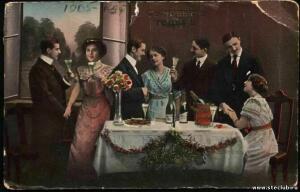 Фотографии царского периода с изображением бутылок, по 1917 - 4372169.jpg
