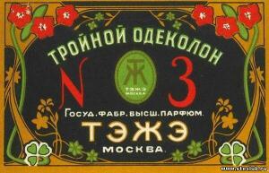Этикетки продуктовые Наркомпищепром - 2352655.jpg