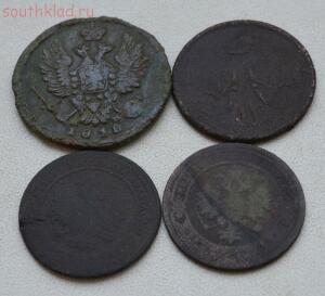 4 монеты царизма. до 28.05.2015г 21.00 мск - DSC_0333 (Custom).JPG