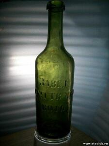 Царские лимонадные и минеральные бутылочки - 6997522.jpg