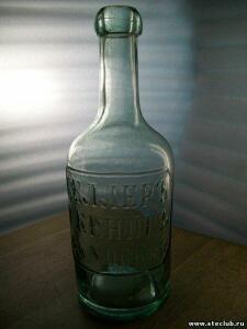 Царские лимонадные и минеральные бутылочки - 2711120.jpg