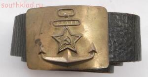 Ремень ВМФ СССР. до 29.05.2015г. 21.00 мск - DSCF6009 (Custom).JPG