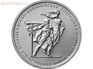 Рейтинг монет по версии Юг Клад - -_.jpg