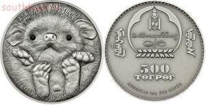 Рейтинг монет по версии Юг Клад - 1.jpg