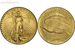 Рейтинг монет по версии Юг Клад - 16coin_650.jpg