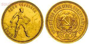 Рейтинг монет по версии Юг Клад - 305.jpg