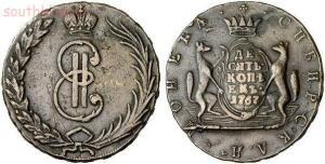 Рейтинг монет по версии Юг Клад - LOpvjtLh0Lw.jpg