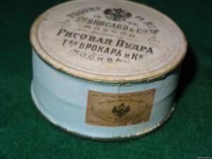 Выставка Старая упаковка , Москва, лето 2013 г. - 3510401.jpg